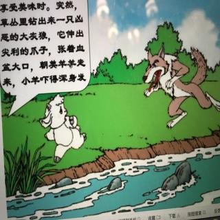 园长妈妈讲故事:聪明的小羊