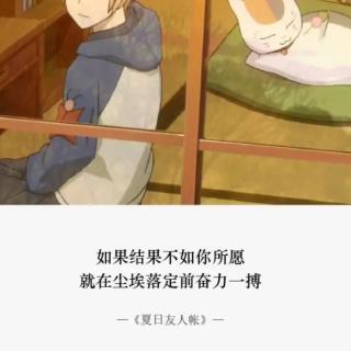 韩剧《快过来》OSTPart5