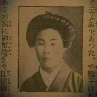 绝密档案 贞子的原型与日本的特异功能探索 下