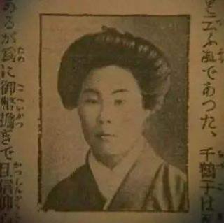 绝密档案 贞子的原型与日本的特异功能探索 上