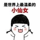 媛媛老师名篇赏析之席慕容的《小红门》2