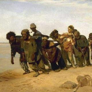 《伏尔加河上的纤夫》