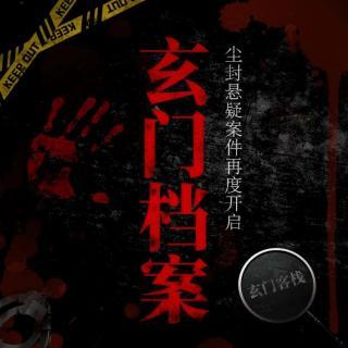 档案-日本食人魔