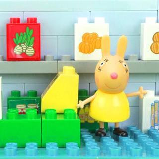 小猪佩奇的积木超市玩具