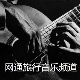 西班牙式的忧伤《阿兰费兹协奏曲》一曲经典的伤感音乐