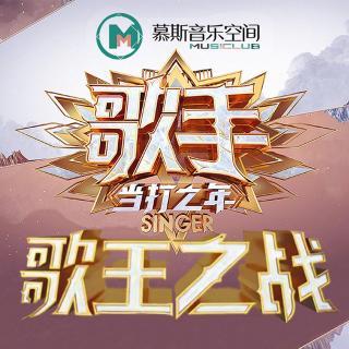 未修音 萧敬腾 - 猴笼 (Live)