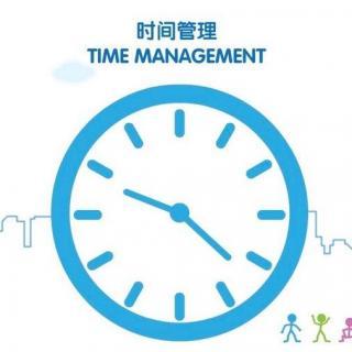 Vol.57【瞅你像段子】精编版-时间管理必须从小培养!