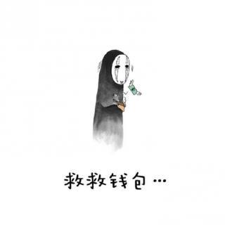高品质车载音乐:全中文国语Prog让我们一起飘一个钟(抖,y)榜单