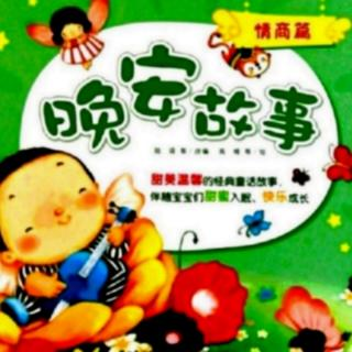 园长妈妈讲故事1286  【睡吧,小老虎】