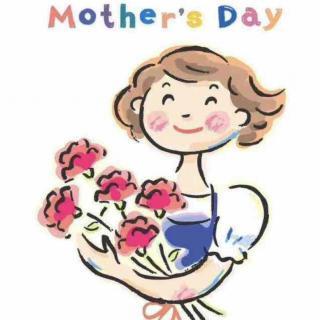 园长妈妈睡前故事《给妈妈的母亲节礼物》