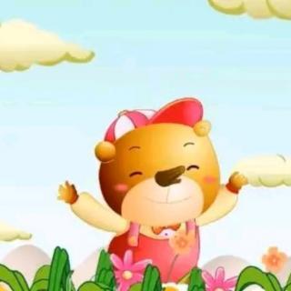 小熊的愿望