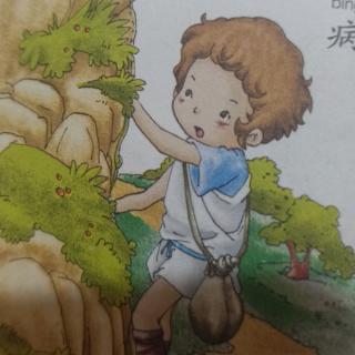 志翔故事屋第267期《含着石头说话的孩子》