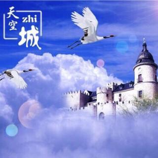 纯音乐古筝曲——天空之城