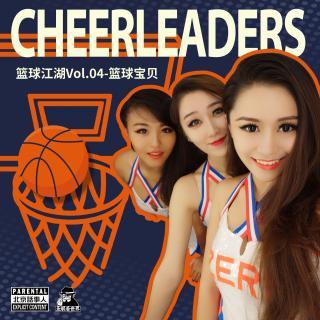 篮球宝贝 · 篮球江湖Vol.04-圣眼看世界024