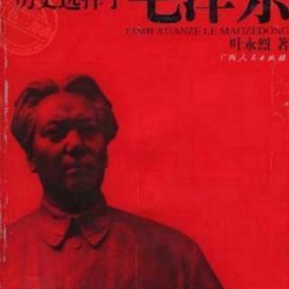《历史选择了毛主席》一、1.08 向忠发当上总书记