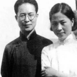主播云湾:沈从文&张兆和 | 婚姻的本质,和爱情无关-杜登龙
