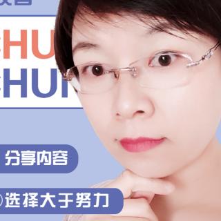 冯鑫家【逯晓春~冠军团队长经验分享】