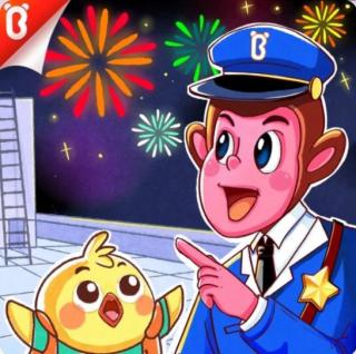 猴子警长探案记【第一季15】弗兰熊的新年谜题2