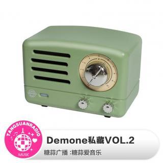 Demone私藏VOL.02·糖蒜爱音乐