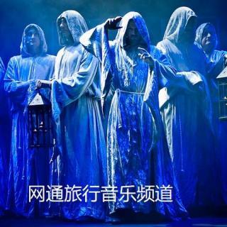 上帝之声 - 格里高利教皇合唱团