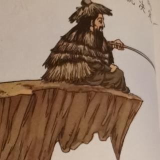 上古时代 周武王讨伐商纣