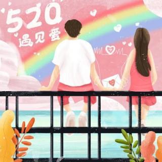 樊翔燕朗读 《结婚20年,我才知道让爱人心动的礼物,不是鲜花…》