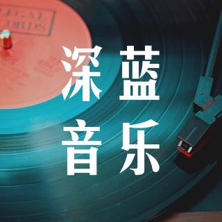 桃之夭夭(cover赵泳鑫)