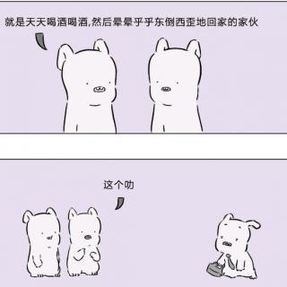 【如父如子】by是枝裕和