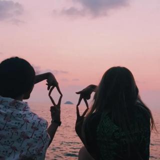 夫妻关系有两种:凑合和余生