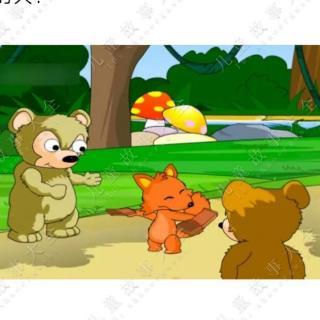 两只笨狗熊