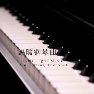 钢琴曲音乐:舞之灵动
