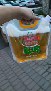 你得喝啤酒