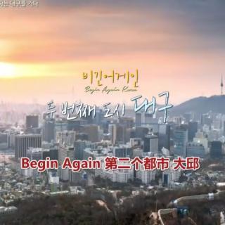 【Begin Again 4】Ep. 2 起风了-李素罗