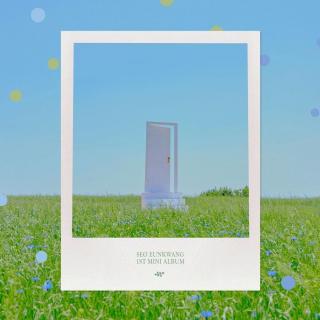 The Four Seasons - 徐恩光(BTOB)