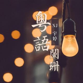 沈从文:《边城》里的端午生活