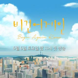 月亮 - 秀贤(Lee Su-hyun)x李素罗(Lee So-ra)