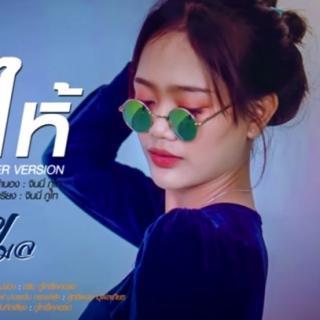 老挝🇱🇦歌曲