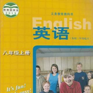 冀教版英语八年级上册Lesson12