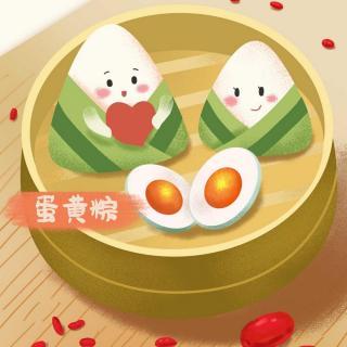 """""""粽""""在我心,团圆才是最好的馅 - 胤洛"""
