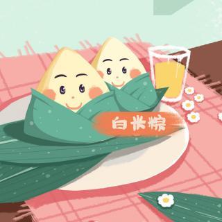 记忆中的白米粽,是家乡的味道 - 胤洛