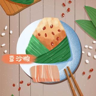 红豆沙遇到白糯米,就像幸运的我遇到你 - 胤洛
