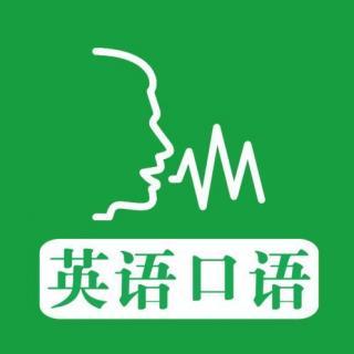 【英语口语听力】中级跟读训练10