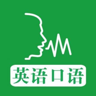 【英语口语听力】中级跟读训练12