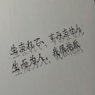 趣味杂谈_伊藤润二与太宰治的《人间失格》_上