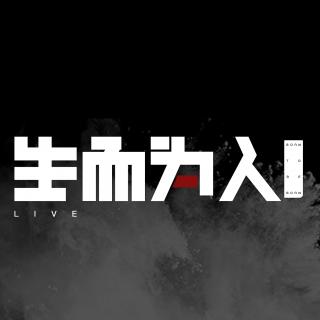 尚士达-生而为人(XGM funkyhouse)咚鼓v1