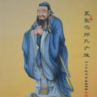《写给儿童的中国历史》三第4集:老师中的老师