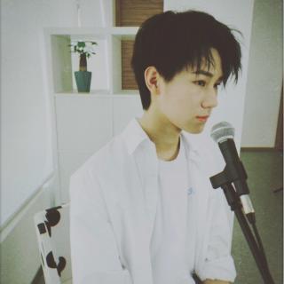 【张真源13岁翻唱】海阔天空