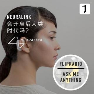 翻电问答 • 40   Elon Musk的Neuralink将开启超人类时代吗?