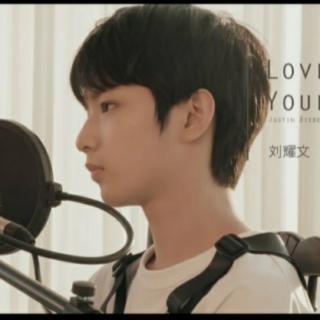 刘耀文《love  yourself》