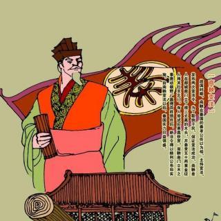 《写给儿童的中国历史》三第7集:严厉的大教练